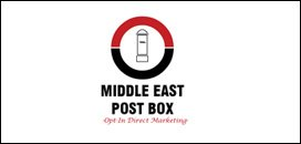 middle_east_postbox